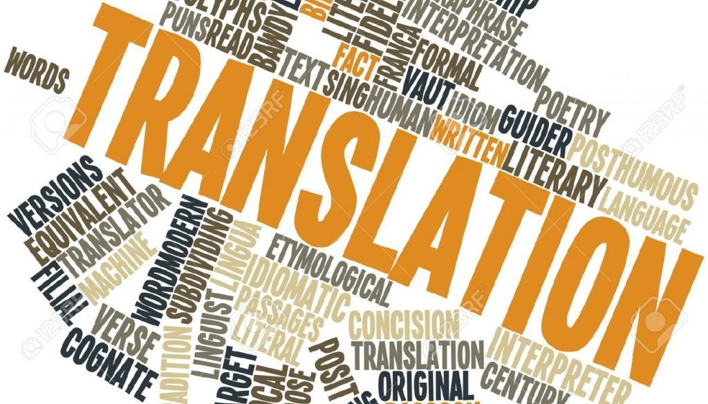 16632498-Abstract-word-cloud-for-Translation-with-related-tags-and-terms-Stock-Photo